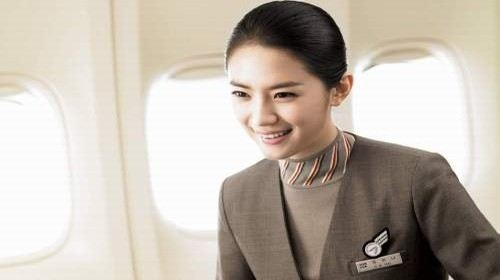 韩亚航空乘务员招聘