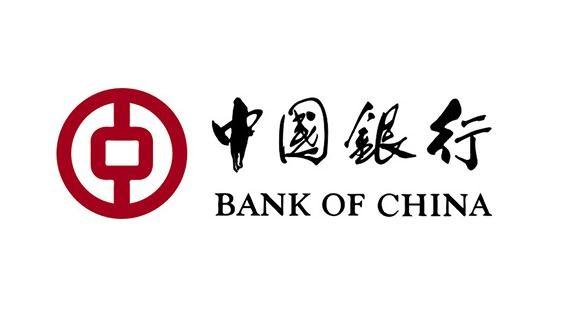 中国银行泰安分行招聘