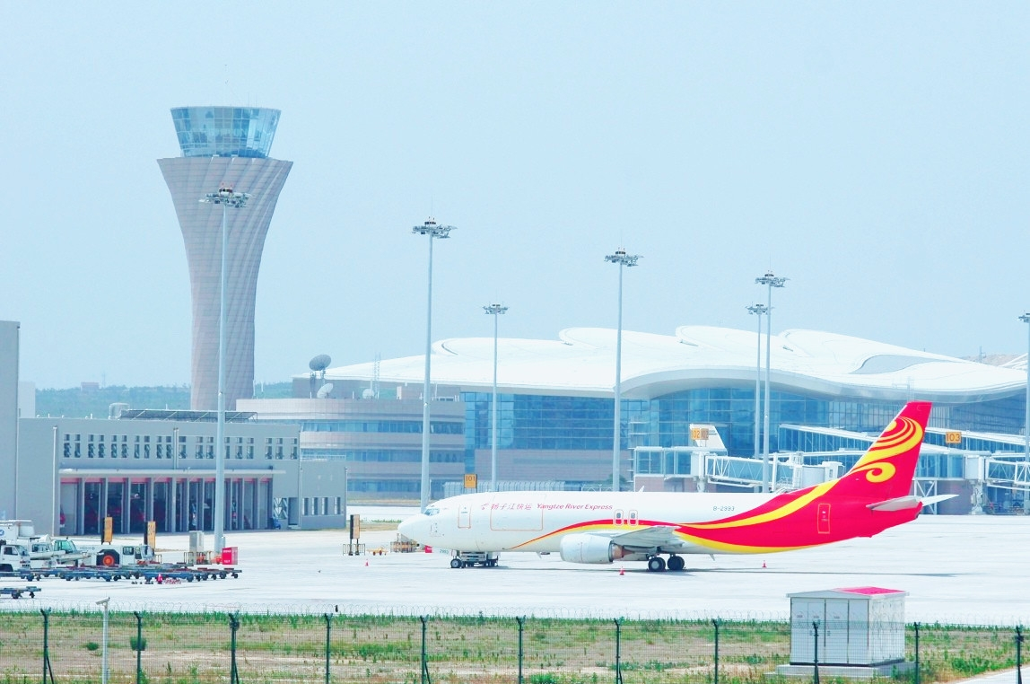 烟台蓬莱国际机场货运岗位