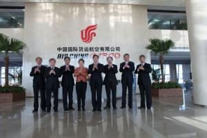 中国国际货运航空招聘